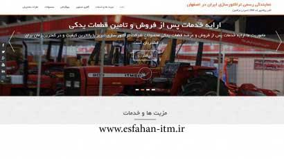 وب سایت دکتر علی امامیانفر