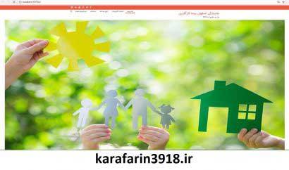 نمایندگی اصفهان بیمه کارآفرین