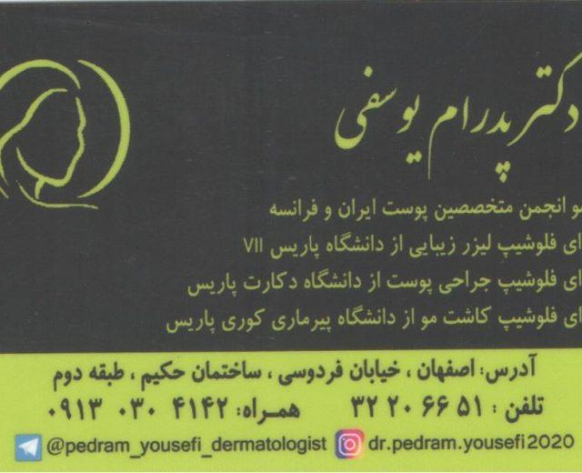 Pedram Yousefi