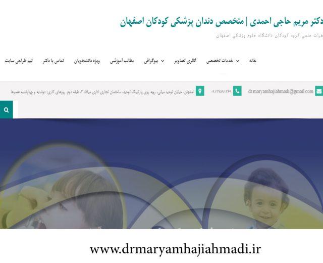 دکتر-حاجی-احمدی