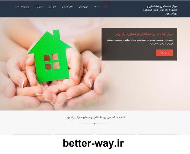 دکتر منصوره بهرامی پور