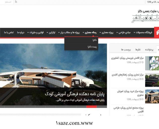 www.1saze.com