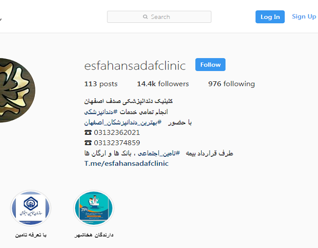 مدیریت صفحه اینستاگرام صدف اصفهان