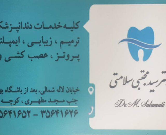 نرم افزار کلینیک دندانپزشکی