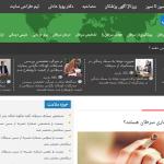 طراحی سایت شیمی درمانی و پرتو درمانی